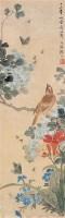 戴元俊 花鸟 立轴 设色纸本 - 戴元俊 - 中国书画紫砂茗壶 - 2006年秋季拍卖会 -收藏网