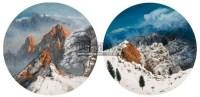 茫 (两张) 布面 油画 -  - 大学时代—2011中国艺术院校优秀作品专场(一) - 嘉德四季第二十七期拍卖会 -中国收藏网
