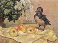 鸭子 静物 布面 油画 - 张充仁 - 油画、雕塑、版画暨广东油画、水彩 - 2006冬季拍卖会 -收藏网