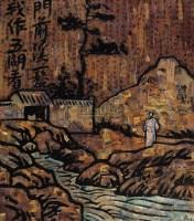 薛松 风景系列 布面油画 - 薛松 - 中国油画 - 2006秋季艺术品拍卖会 -收藏网