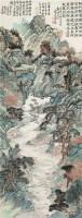 西园雅集图 立轴 设色纸本 - 石涛 - 中国书画专场(二) - 2011年迎春艺术品拍卖会 -收藏网