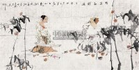 竹林秋瞑图 单片 设色纸本 - 109419 - 书画专场(上) - 2005秋季书画专场拍卖会 -收藏网