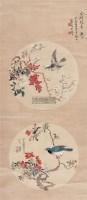 花鸟双挖 立轴 设色纸本 - 王企华 - 中国书画私人收藏专场 - 2009春季大型艺术品拍卖会 -收藏网