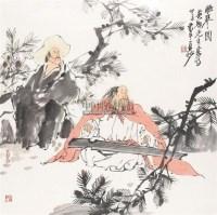 听琴图 镜心 设色纸本 - 苗再新 - 中国书画(一) - 2011春季艺术品拍卖会 -收藏网