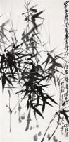 墨竹 立轴 水墨纸本 - 128080 - 中国书画 - 2011秋季艺术品拍卖会 -收藏网