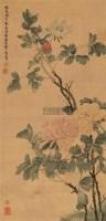 牡丹 立轴 设色绢本 - 汤世澍 - 中国近现代书画 - 2006秋季艺术品拍卖会 -收藏网