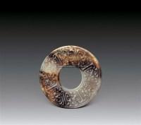 古玉璧 -  - 玉器 翡翠 - 2007春季拍卖会 -中国收藏网