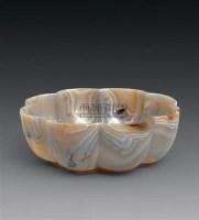 影子玛瑙葵口洗 -  - 古代瓷器工艺品专场 - 2008春季艺术品拍卖会 -收藏网