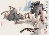 黄独峰 山水 镜心 设色纸本 - 4281 - 中国书画 - 2006首届艺术品拍卖会 -收藏网