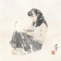 读书的少女 镜片 设色纸本 - 114947 - 中国书画一 - 2011秋季书画专场拍卖会 -收藏网