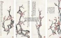 高野侯(1878~1952)梅花 四屏 -  - 中国书画近现代名家作品专场(二) - 西泠印社2009五周年庆典拍卖会 -收藏网