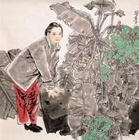 王根生人物 -  - 书画 - 2008迎春书画艺术精品拍卖会 -收藏网