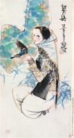 鸟语 - 3950 - 中国书画二 - 2010春季大型艺术品拍卖会 -收藏网