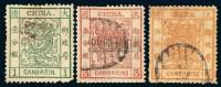 ○1878年大龙薄纸邮票三枚全 -  - 邮品 - 2006年秋季拍卖会 -收藏网
