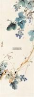 花卉草虫 设色纸本 - 116837 - 古韵撷英:近现代名家书画专场 - 2011秋季中国书画名人名作拍卖会 -中国收藏网