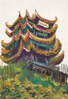 秦宣夫 塔 水粉 - 秦宣夫 - 中国油画 - 2006秋季艺术品拍卖会 -收藏网