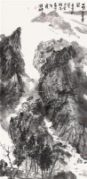 四明山雾图 立轴 纸本 - 127633 - 中国书画(二) - 2011年春季拍卖会 -收藏网