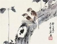 花鸟图 镜片 设色纸本 - 居廉 - 名家书画精品专场 - 2011年春拍艺术品拍卖会 -中国收藏网