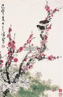花鸟 托片 设色纸本 - 孙奇峰 - 中国书画 - 2005年艺术品拍卖会 -收藏网