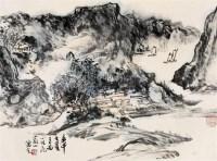 方增先 庚申(1980年)作 山水 镜心 纸本 - 116646 - 中国书画(一) - 2006年第4期嘉德四季拍卖会 -收藏网