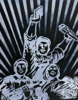 永放光芒一号 布面油画 - 王广义 - 中国当代艺术 - 大海航行—中国当代艺术秋季拍卖会 -收藏网