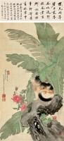 抬头见喜 立轴 设色绢本 -  - 中国书画 - 2011秋季拍卖会 -中国收藏网