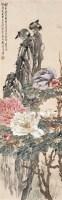 花卉 立轴 设色纸本 -  - 中国书画 - 2009春季拍卖会 -收藏网