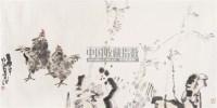 公鸡 镜心 设色纸本 - 5346 - 中国书画 - 2005秋季艺术品拍卖会 -收藏网