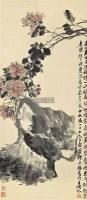 啸傲寒香 立轴 设色纸本 - 116056 - 海上双壁——吴昌硕•王震专场 - 2011春季艺术品拍卖会 -中国收藏网
