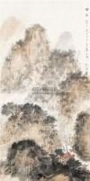 春山高士 镜片 设色纸本 - 116002 - 中国书画 油画 - 2011年春季拍卖会 -收藏网