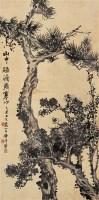 符铸 松石图 - 符铸 - 书画 - 2007迎春书画拍卖会 -收藏网