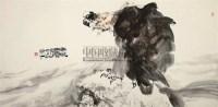 雄风 镜片 设色纸本 - 骆孝敏 - 中国书画 - 2011年四季书画拍卖会 -收藏网