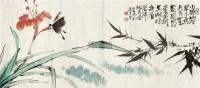 花鸟 - 冯建吴 - 字画 - 2011秋季文物艺术品拍卖会 -收藏网