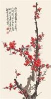 梅花 镜心 设色纸本 - 123779 - 中国书画专场 - 书画保真专场拍卖会 -中国收藏网
