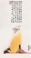 庄子 镜心 设色纸本 - 戴卫 - 中国当代书画 - 2006秋季艺术品拍卖会 -中国收藏网
