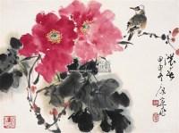 浓春 托片 设色纸本 - 康宁 - 中国书画 - 2005年艺术品拍卖会 -收藏网