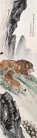 张善孖 1929年作 雄狮图 立轴 设色纸本 - 张善孖 - 中国书画(一) - 2006秋季艺术品拍卖会 -收藏网