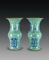 青花淡描喜字瓶一对 -  - 中国瓷杂 - 2010迎春艺术品拍卖会 -收藏网