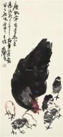 育雏图 镜片 设色纸本 - 7693 - 中国书画(一) - 2011年秋季艺术品拍卖会 -收藏网