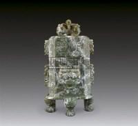 青玉雕龙首兽面纹三足盖瓶 -  - 华艺专场 - 2011年拍卖会 -收藏网