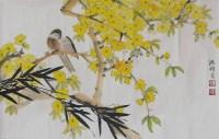 花鸟 - 128583 - 中国书画 - 北京艺海雅趣 艺术精品拍卖会 -收藏网