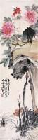 大吉富贵 立轴 设色纸本 - 陈师曾 - 中国书画 - 第53期精品拍卖会 -收藏网