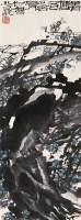 1舒传曦 977年作 香雪 镜心 设色纸本 - 舒传曦 - 中国书画(一) - 2006秋季艺术品拍卖会 -收藏网