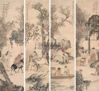 人物 四屏 - 5938 - 中国书画(一) - 2007仲夏拍卖会(NO.58) -收藏网