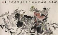 人物 立轴 - 杨力舟 - 中国书画 - 2011春季拍卖会 -中国收藏网