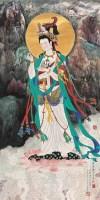 南无观世音菩萨 镜心 设色纸本 - 尼玛泽仁 - 中国当代书画 - 2006冬季拍卖会 -收藏网