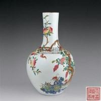 粉彩福寿纹直胆瓶 -  - 瓷器 玉器 杂项 - 2006年夏季拍卖会 -收藏网