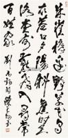 行书刘禹锡诗 立轴 墨笔纸本 - 116612 - 中国书画二 - 2011秋季书画专场拍卖会 -收藏网