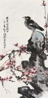 花鸟 镜框 设色纸本 -  - 中国书画 - 2010秋季艺术品拍卖会 -收藏网