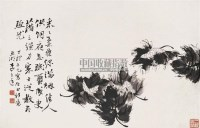 花卉 立轴 纸本 - 李上达 - 书画专场 - 2007年秋季艺术品拍卖会 -收藏网